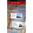 Fertő tó aktív térkép