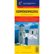 Cartographia  - Görögország/Albánia autótérkép