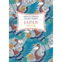 Cartographia  - Japán minták - kreatív színező felnőtteknek