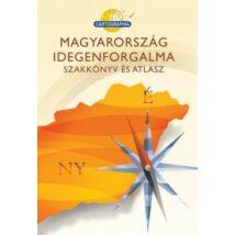 Magyarország Idegenforgalma szakkönyv és atlasz (CR-0170)