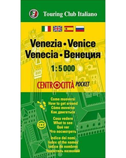 Cartographia  - Velence zsebtérkép