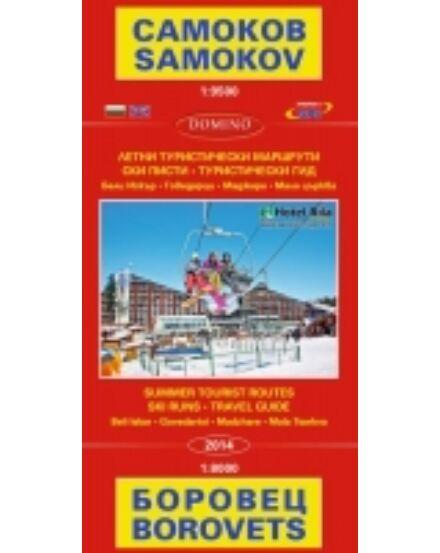 Cartographia  - Szamokov és Borovets (turistautak és sípályák) térkép