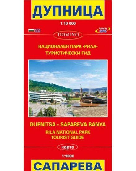 Cartographia  - Dupnica (Dupnitsa), Sapareva Banya várostérkép