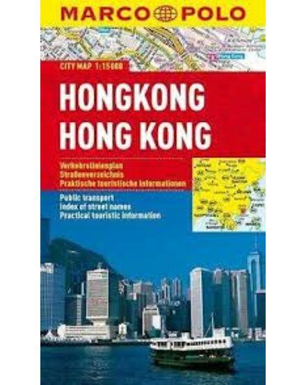 Cartographia  - Hong Kong várostérkép