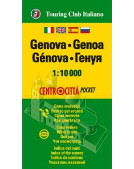 Genova Varosterkep Mini