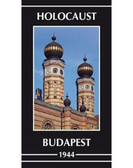 Cartographia  - Holocaust Magyarországon és Budapesten 1944 térképek