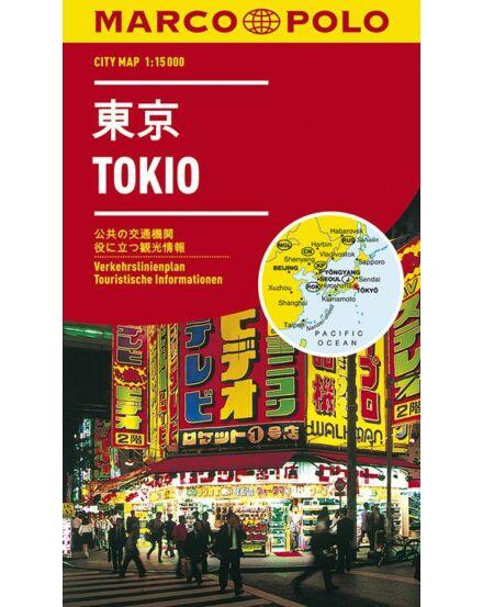 Cartographia  - Tokió várostérkép