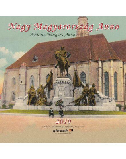 Cartographia  - Nagy Magyarország Anno falinaptár 2019