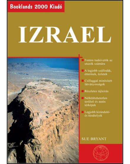 Cartographia  - Izrael útikönyv