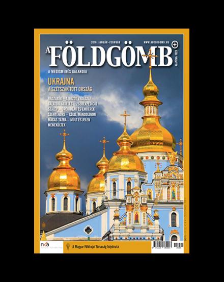 Cartographia  - Földgömb újság 2016. január-február