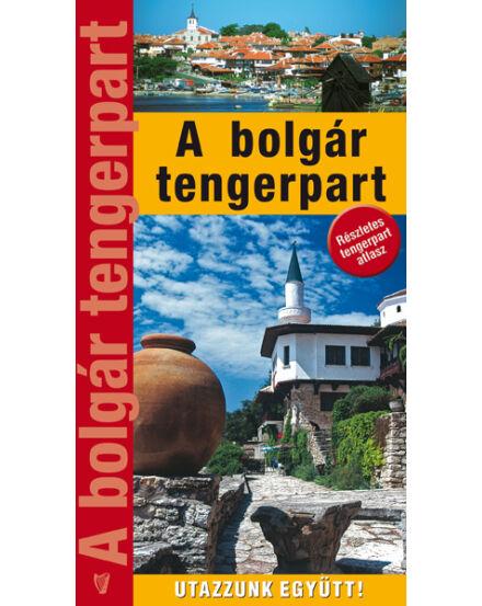 Cartographia  - A bolgár tengerpart útikönyv