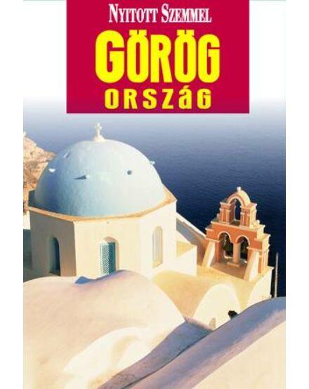 Cartographia  - Görögország útikönyv - Nyitott Szemmel