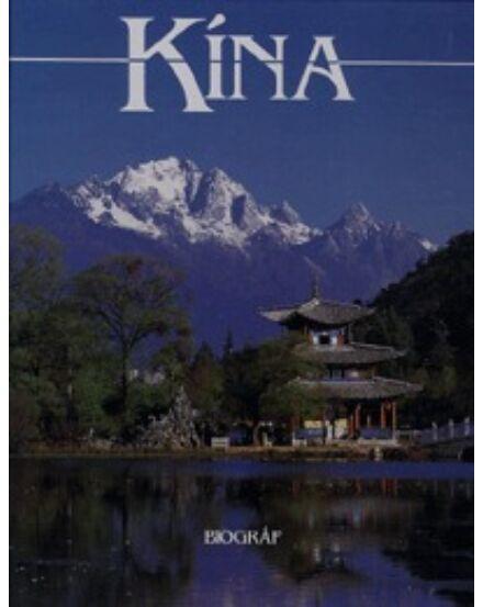 Cartographia  - Kína album