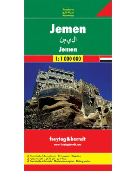 Cartographia  - Jemen térkép