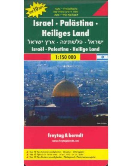 Cartographia  - Izrael-Palesztina-Szentföld térkép