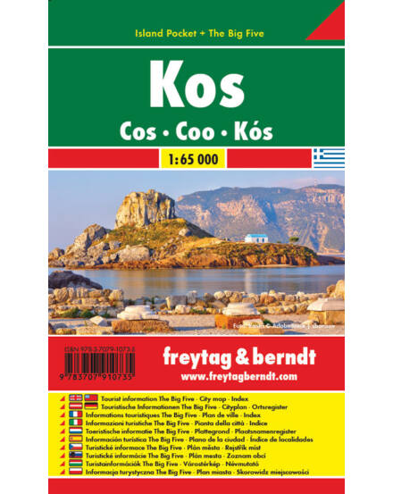 Cartographia  - Kos térkép - Island Pocket