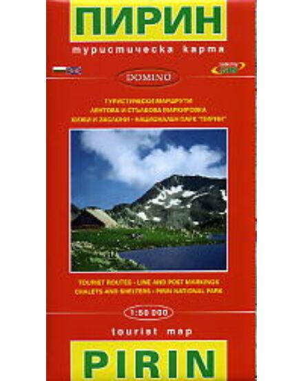 Cartographia  - Pirin turistatérkép