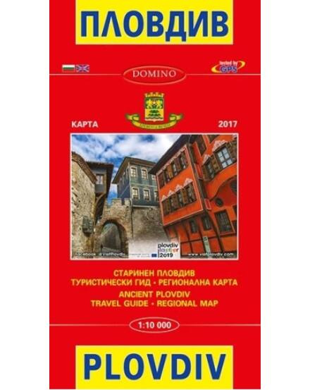 Cartographia  - Plovdiv várostérkép
