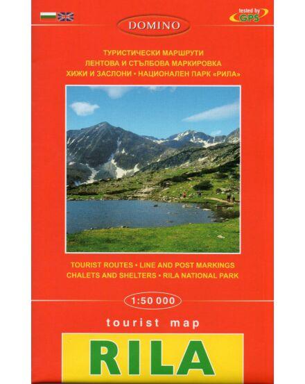 Cartographia  - Rila turistatérkép