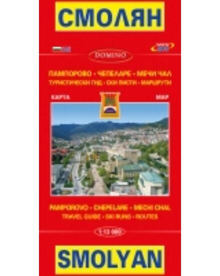 Cartographia  - Szmoljan (Smolyan), Pamporovo, Chepelare térkép
