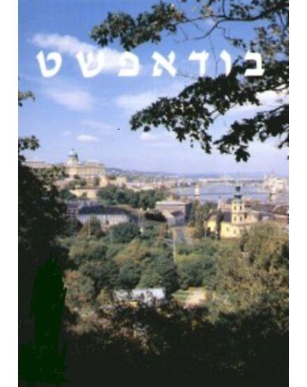 Cartographia  - Budapest album (héber9