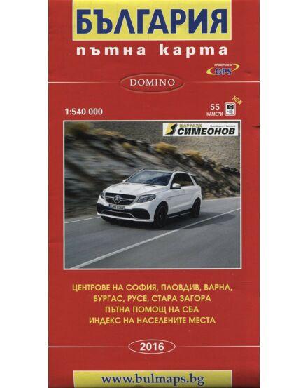 Bulgária autótérkép tengerparti részekkel 1:540 000