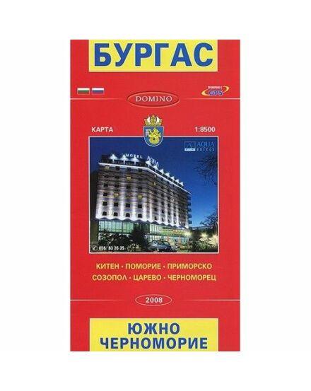 Cartographia  - Burgas, Fekete-tenger parti városok térkép
