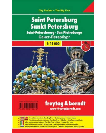 Cartographia  - Szentpétervár várostérkép