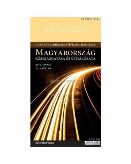 Magyaro.közig.és úthálózata_Cartographia