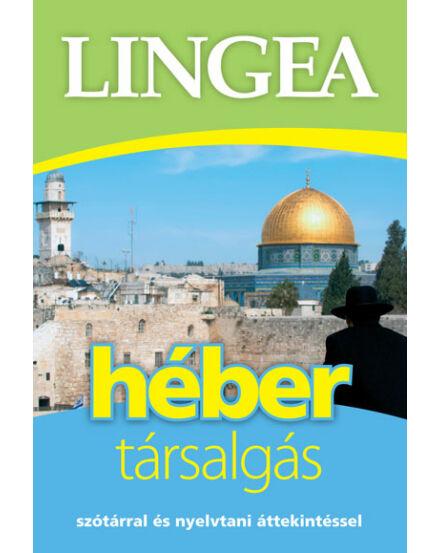 Héber_társalgási_szótár