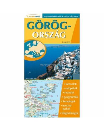 Görögország summer maps autótérkép Stiefel