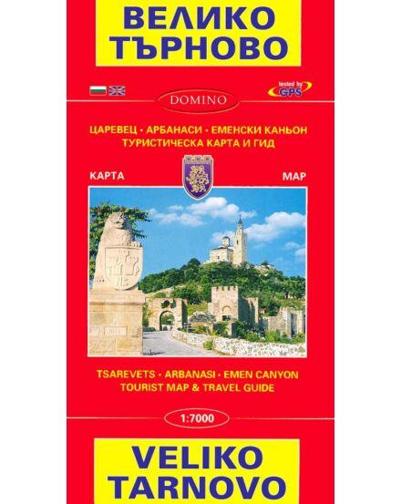 Veliko Tarnovo várostérkép 1:7000