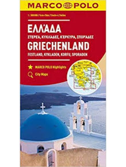 Görögország térkép - Kykladok, Korfu, Sporaden, Festland
