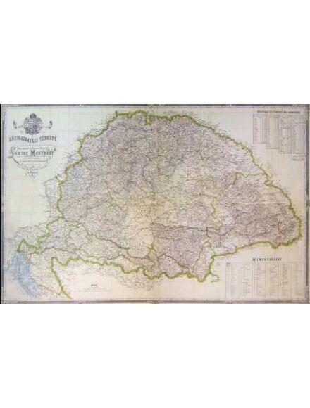 Cartographia  - A Magyar Állam közigazgatási térképe (1870)
