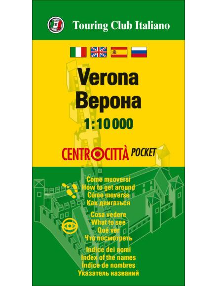 Cartographia  - Verona várostérkép mini