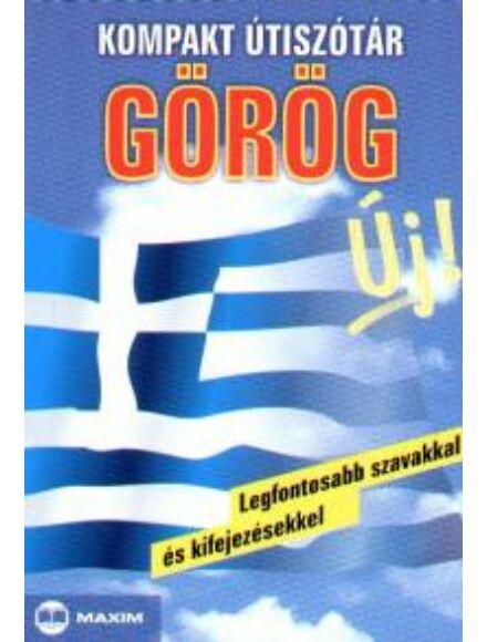 Görög kompakt útiszótár